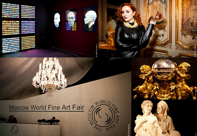 7 The Moscow World Fine Art Fair